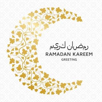 Ramadan kareem hintergrund. arabesque arabisches blumenmuster. ast mit blüten und blütenblättern. übersetzung ramadan kareem. grußkarte.