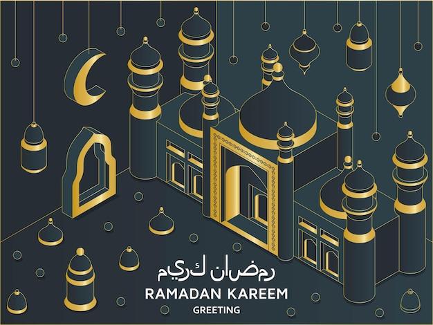 Ramadan kareem hintergrund isometrisch