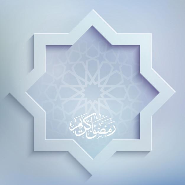 Ramadan kareem-hintergrund mit arabischer kalligraphie