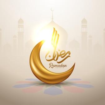 Ramadan kareem hintergrund mit goldener arabischer laterne und goldenem verziertem halbmond