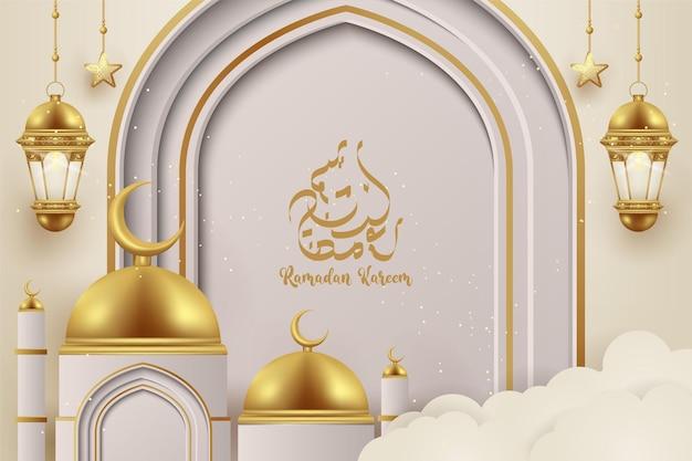 Ramadan kareem hintergrund mit goldener lampe laterne