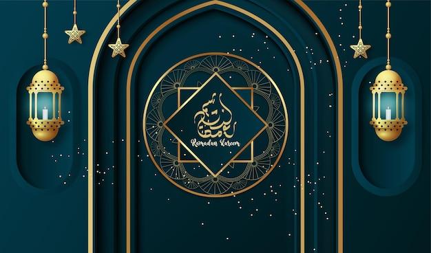 Ramadan kareem hintergrund mit laterne. ramadan grußkartenschablonenentwurf