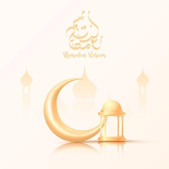 Ramadan kareem hintergrund mit mond, laterne, moschee. ramadan mubarak grußkarte, einladung für muslimische gemeinschaft