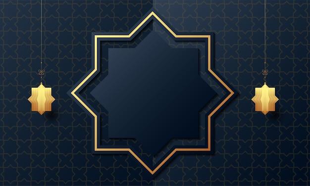 Ramadan kareem hintergrundillustration