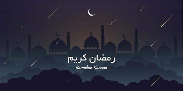 Ramadan kareem hintergrundschablonendesign
