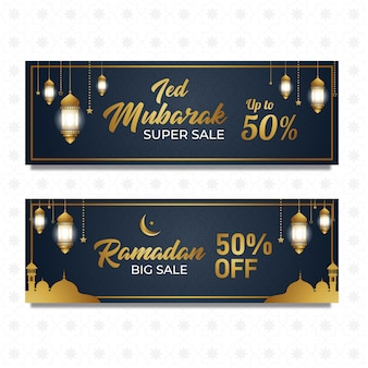 Ramadan kareem ied mubarak big sale rabatt-banner