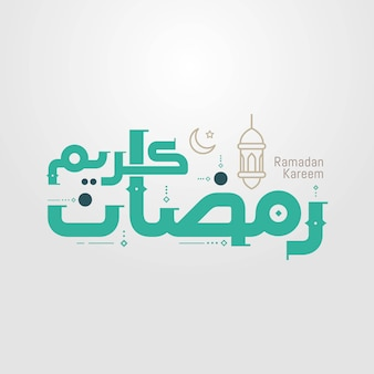 Ramadan kareem in arabischer kalligraphie mit laterne und mond