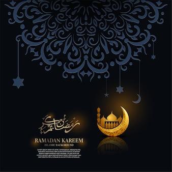 Ramadan kareem. islamische grußkarte mit verzierungs- oder mandalaentwurfshintergrund.