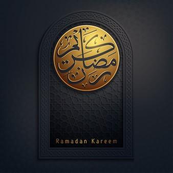 Ramadan kareem islamische grußkarte