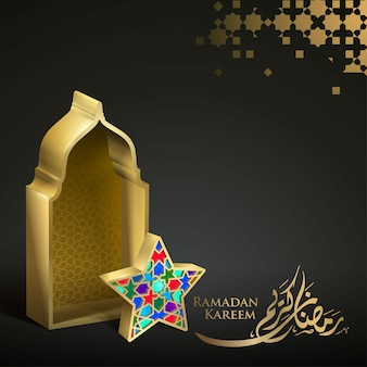 Ramadan kareem islamische grußmoscheentür und goldene halbmondillustration cr