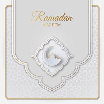 Ramadan kareem islamische illustration design Premium Vektoren