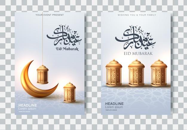 Ramadan kareem islamische schöne designvorlage