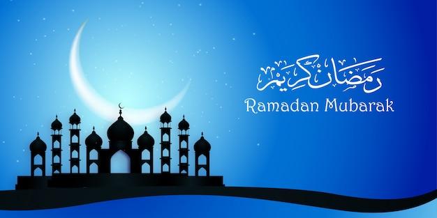 Ramadan kareem islamische social media banner hintergrund design Premium Vektoren