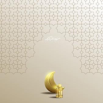 Ramadan kareem islamischer geometriehintergrund