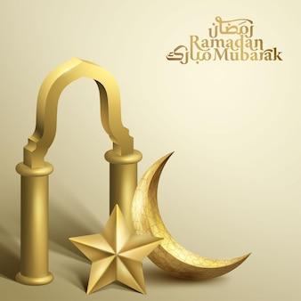 Ramadan kareem islamischer gruß moschee halbmond und goldene sternillustration