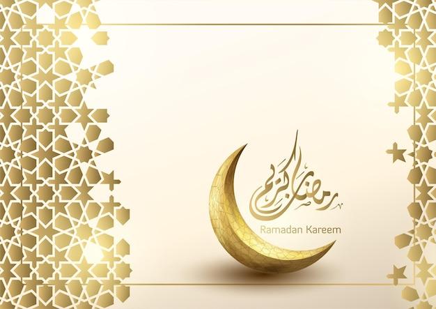Ramadan kareem islamischer grußhintergrund mit halbmondförmiger illustration und geometrischem muster