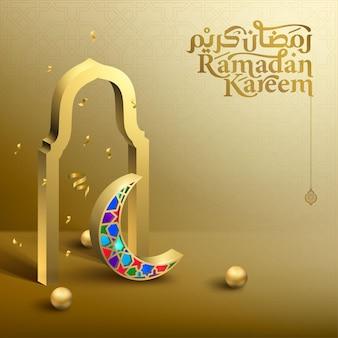 Ramadan kareem islamischer hintergrund mit moscheentür und halbmondillustration