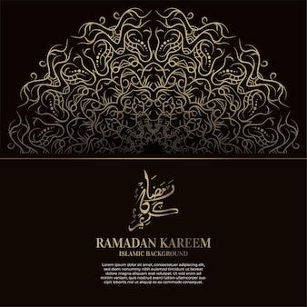 Ramadan kareem. islamischer hintergrundentwurf mit arabischer kalligraphie und verzierungsmandala.