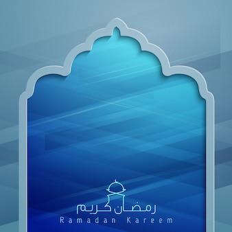 Ramadan kareem islamischer vektor-designhintergrund