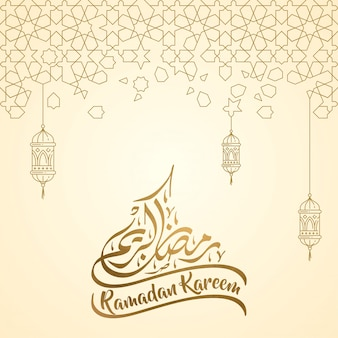 Ramadan kareem islamisches banner