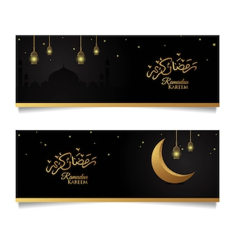 Ramadan kareem islamisches design banner