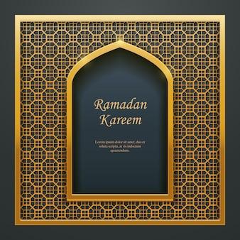 Ramadan kareem islamisches design moschee tür fenster maßwerk