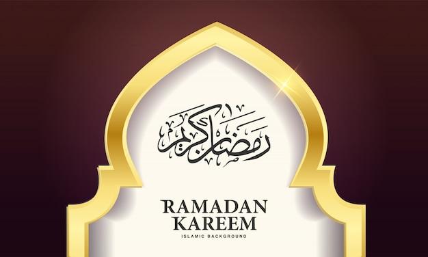 Ramadan kareem islamisches design moscheetür mit arabischem muster und kalligraphie für grußhintergrund. die arabische kalligraphie bedeutet (großzügiger ramadan).