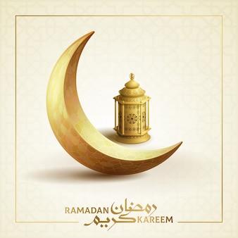 Ramadan kareem islamisches gruß-halbmond-symbol