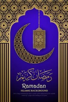Ramadan kareem islamisches plakatdesign