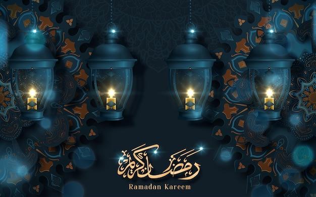 Ramadan kareem kalligraphie bedeutet großzügigen urlaub mit arabesken blumen und hängenden laternen