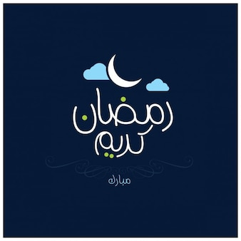Ramadan kareem kalligraphie islamischen hintergrund