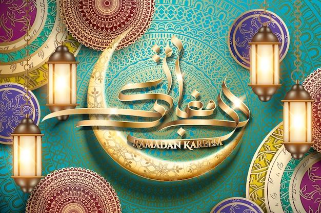 Ramadan kareem kalligraphie mit dekorativem blumenmuster auf rundem teller, goldenen wörtern, mond und laternen