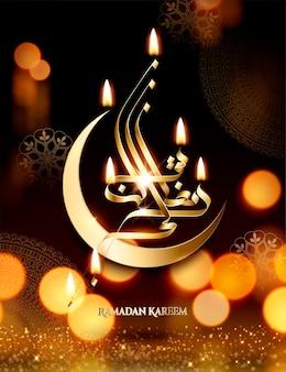 Ramadan kareem kalligraphie mit goldenem halbmond und glitzerndem hintergrund