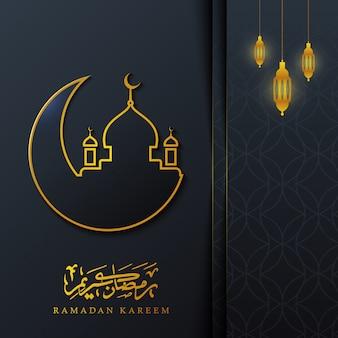Ramadan kareem kalligraphie mit goldener moschee und mond auf dunklem hintergrund,