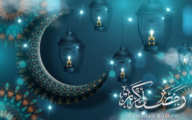 Ramadan kareem-kalligraphiedesign mit halbmond und fanoos auf arabeskenhintergrund