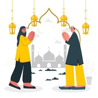 Ramadan kareem konzept illustration