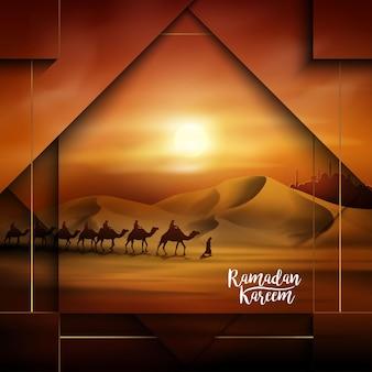 Ramadan kareem landschaftsarabische und kamelillustration