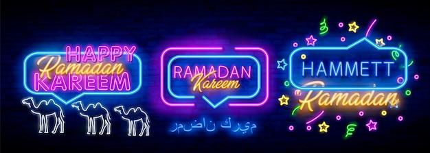 Ramadan kareem leuchtreklame