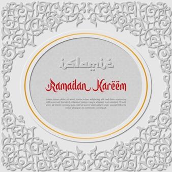 Ramadan kareem luxus hintergrund vorlage