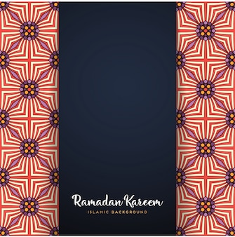 Ramadan kareem mandala motiv