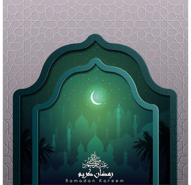 Ramadan kareem mit arabischer kalligraphie und islamischem hintergrund