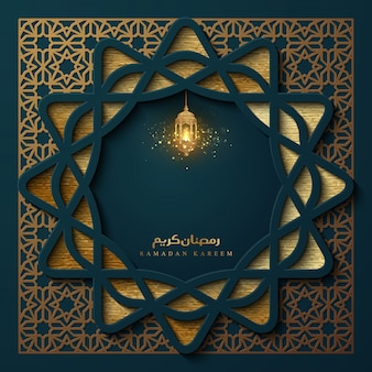 Ramadan kareem mit einer kombination aus leuchtend hängenden goldenen laternen