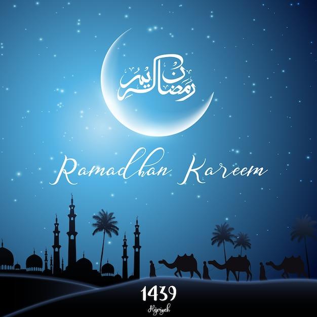 Ramadan-kareem mit gehendem kamelwohnwagen am nachttag