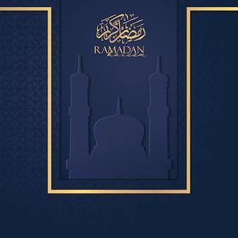 Ramadan kareem mit silhouetten