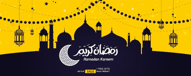 Ramadan kareem mubarak verkaufsfahne
