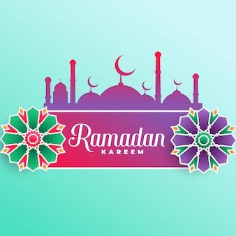 Ramadan kareem muslim festival