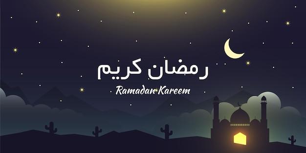 Ramadan kareem nacht hintergrund vorlage design