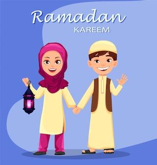 Ramadan kareem netter arabischer junge und mädchen
