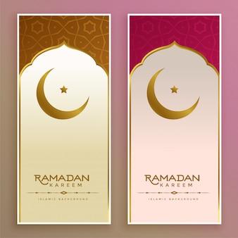 Ramadan kareem oder eid banner mit mond und stern