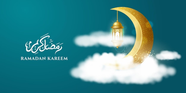 Ramadan kareem oder eid mubarak arabische kalligraphie mit mond, islamischer verzierung, laternenfahne